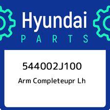 254602J100 Hyundai Cooler assyoil 254602J100 New Genuine OEM Part