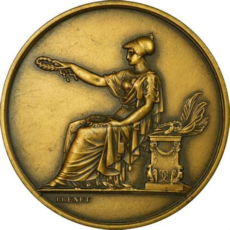 713128 France Medal La Societe Industrielle de Reims 1929 Brenet MS