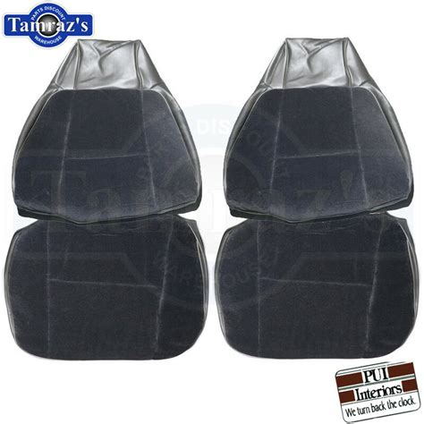 79 Camaro Berlinetta Cloth Front Seat Upholstery Covers PUI Silver CLE