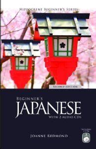 Beginners Japanese with 2 Audio CDs by Joanne Redmond 9780781813273 Br