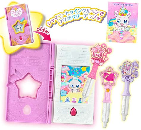 Pretty Cure All Stars Plenty Of Seal Sets